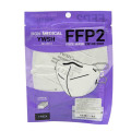 YWSH SH-ZK012 Respirátor FFP2 NR 10ks/bal