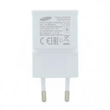 Fast Charge Nabíječka Samsung EP-TA20EW white (bulk)