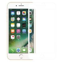 Nillkin Tvrzené Sklo 3D CP+ MAX White pro Apple iPhone 6 / 6s / 7 / 8 / SE (2020)