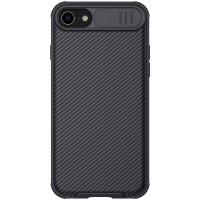 Nillkin CamShield Zadní Kryt pro iPhone 7 / 8 / SE (2020) Black