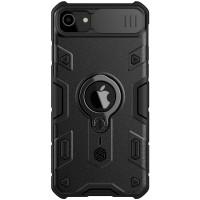 Nillkin CamShield Armor Zadní Kryt pro iPhone 7 / 8 / SE (2020) Black