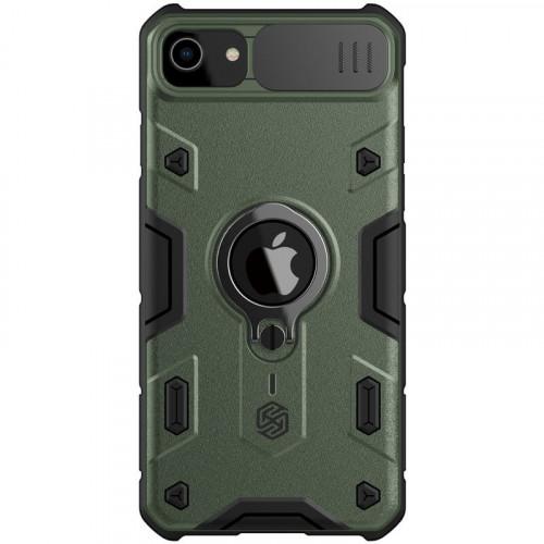 Nillkin CamShield Armor Zadní Kryt pro iPhone 7 / 8 / SE (2020) Dark Green