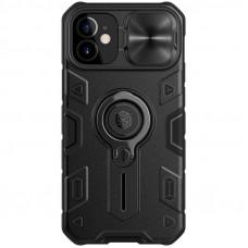 Nillkin CamShield Armor Zadní Kryt pro iPhone 12 mini Black