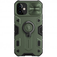 Nillkin CamShield Armor Zadní Kryt pro iPhone 12 mini Dark Green