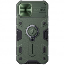 Nillkin CamShield Armor Zadní Kryt pro iPhone 12 / iPhone 12 Pro Dark Green