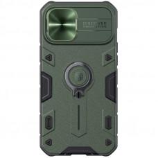 Nillkin CamShield Armor Zadní Kryt pro iPhone 12 Pro Max Dark Green