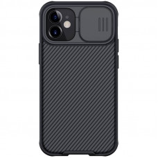 Nillkin CamShield Pro Magnetic Zadní Kryt pro iPhone 12 mini Black
