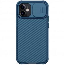 Nillkin CamShield Pro Magnetic Zadní Kryt pro iPhone 12 mini Blue