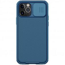 Nillkin CamShield Pro Magnetic Zadní Kryt pro iPhone 12 / iPhone 12 Pro  Blue