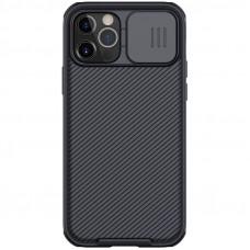 Nillkin CamShield Pro Magnetic Zadní Kryt pro iPhone 12 Pro Max Black