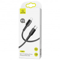 USAMS SJ406 U43 Fast Charging Lightning / Type C Fast Datový Kabel 1.2m Black (EU Blister)