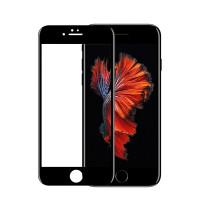 Mocolo 5D Tvrzené Sklo Black pro iPhone 6 / 6s
