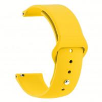 Tactical 455 Silikonový Řemínek Yellow (EU Blister)