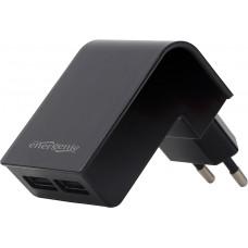 ENERGENIE EG-U2C2A-02 Energenie univerzálna USB nabíjačka 2.1A, čierna