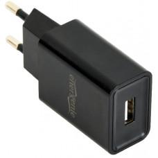 ENERGENIE EG-UC2A-03 Energenie univerzálna USB nabíjačka 2.1A, čierna