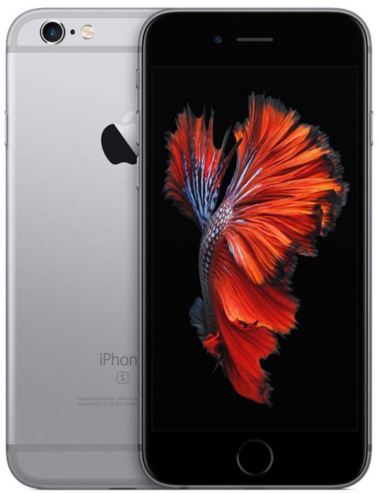 Apple iPhone 6S Plus 32GB Space Gray UK distribúcia